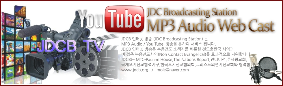 JDCB TV